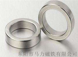 钕铁硼强力磁铁 圆环形磁铁 环保磁铁 玩具包装磁铁