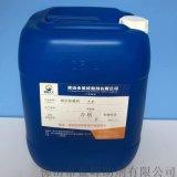 蓝峰LAFON 胶水防腐剂 聚乙烯醇胶水