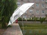 釣魚傘生產工廠、遮陽傘帶轉向太陽傘、釣魚傘定製工廠