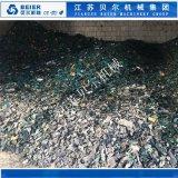 江苏贝尔机械--ABS,PP铅酸电瓶壳清洗回收设备