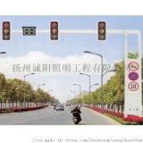 扬州交通信号灯生产厂家工厂直销