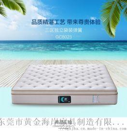 双人床垫优质海绵弹簧床垫 广东床垫厂