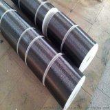 碳素纖維布 碳布 碳纖布