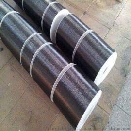 碳素纤维布 碳布 碳纤布