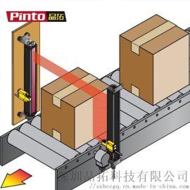 深圳高精度测量光幕金祥彩票注册 红外线测量光幕传感器厂家