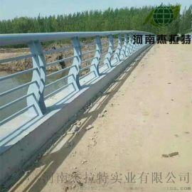洛阳杰拉特防撞桥梁护栏厂家不锈钢304护栏景观栏杆