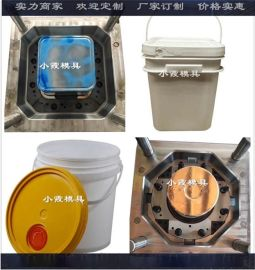 注塑模具公司专业做10L塑料桶塑胶模具厂家实力商家