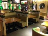 香港茶室美食店沙发桌子组合案例