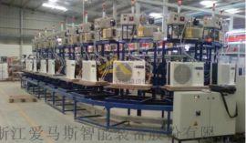 家电生产线 小家电组装线 倍速链线 空调输送线