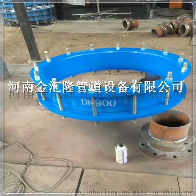 SSJB壓蓋式鬆套伸縮接頭 碳鋼限位伸縮接頭報價
