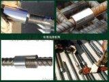 上海鋼筋連接套筒 鋼筋直螺紋套筒 直螺紋接頭