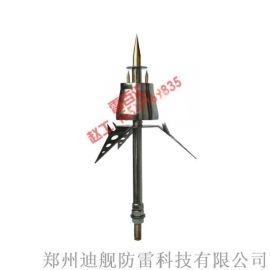 雷达专用避雷针 提前放电避雷针