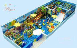 厂家直销海洋主题室内淘气堡儿童乐园设备飞翔家