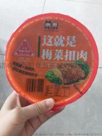 梅菜扣肉全自动封碗包装机 食品全自动封盒封碗包装机