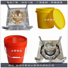 中国石油桶塑胶模具20升中国石化桶塑胶模具