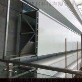 供應鏤空鋁單板 雕花鋁單板 廠家定制