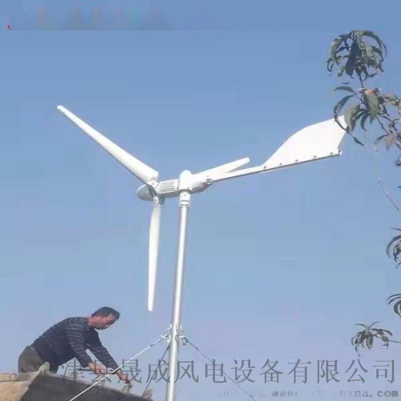 小型风力发电机5000w民用微型风力发电机今日价格