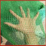 安平防尘网 防尘网制作 覆盖网的种类