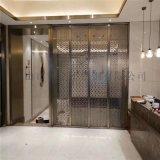 供應上海酒店會所裝飾屏風 中式鏡面屏風廠家