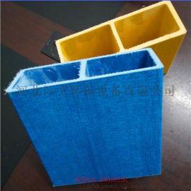 防腐阻燃玻璃钢拉挤型材 专业制造商