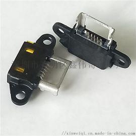 MICRO 防水接口 AB型6P手机专用 加防水膜