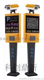 车牌识别系统用于停车场临时车月卡车收费管理