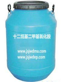 OB-2調理劑十二烷基二甲基氧化胺OB-2