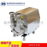 卫生级自吸泵 防爆高扬程自吸泵 电动回程自吸泵