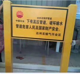 标志桩 人行通道电缆标志桩 玻璃钢仓库雕刻桩造价