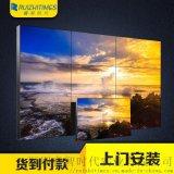廠家直銷LG49寸液晶拼接屏高清窄邊會議拼接牆大屏