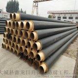 六安鑫金龙热力管网地埋式保温管DN600/630直埋聚氨酯保温管