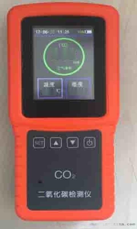 LB-A便携式二氧化碳检测仪