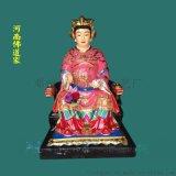黎山老母树脂神像 无极老母雕塑彩绘 骊山老母1.6