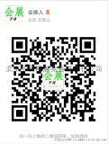 2020年第十六届中国北京国际工业自动化展览会