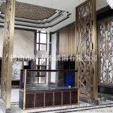 專業定製酒店工程 酒店大堂 不鏽鋼屏風隔斷