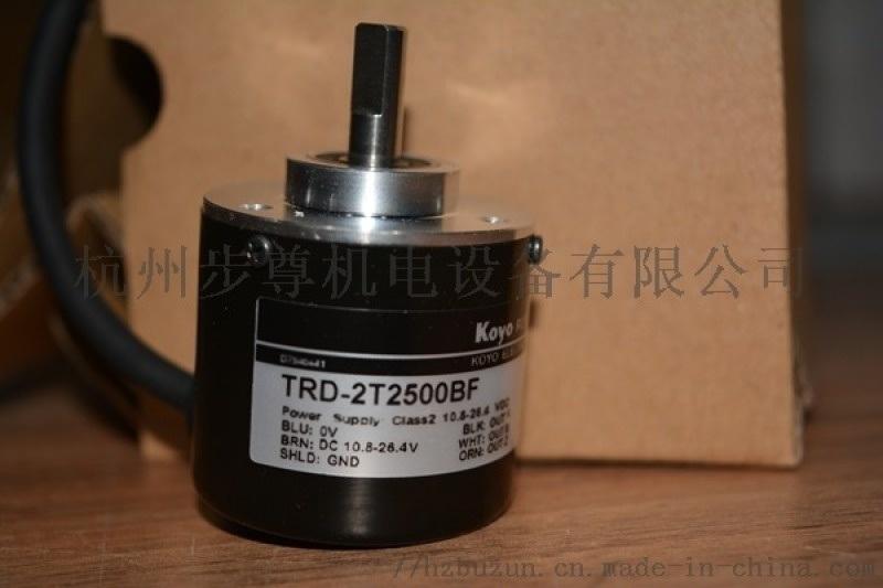 TRD-2T1000BF光洋編碼器