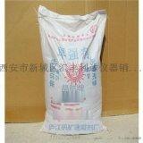 西安哪里可以买到混凝土防冻剂13772489292