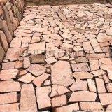 紅色石材壘牆石 砌牆石 散片牆石 砌牆毛石 漿砌石片 擋土牆毛石