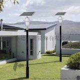 太阳能系列产品