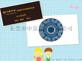 中雷pcb高阻抗高导电路板生产厂家