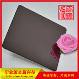 不锈钢镜面青黑色装饰板 不锈钢装饰条供应