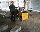 二次构造柱砼浇注泵出现堵管的时候有哪些表现
