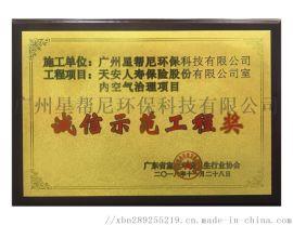 廣州專業除甲醛公司排名-甲級空氣淨化資質