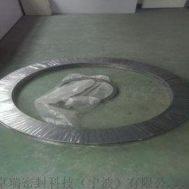 卓瑞密封生产非金属垫片石墨垫片