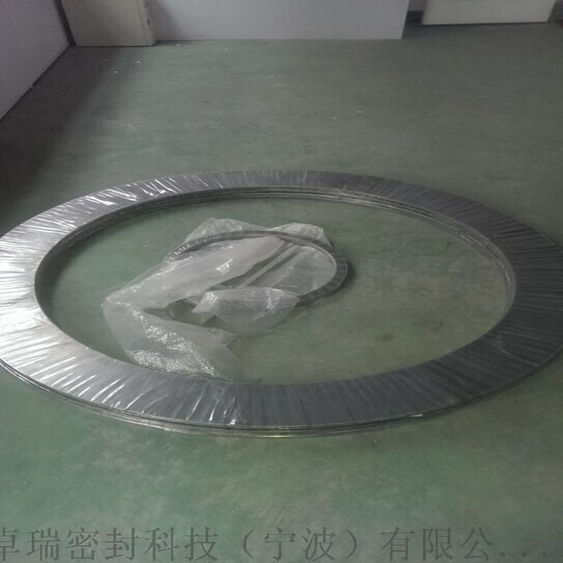 卓瑞密封生產非金屬墊片石墨墊片