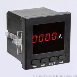 青岛烟台济南杭州数显单相电流表SC194I-9X1