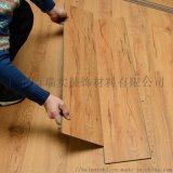 锁扣pvc地板 石塑地板 木纹锁扣家用免胶地板胶