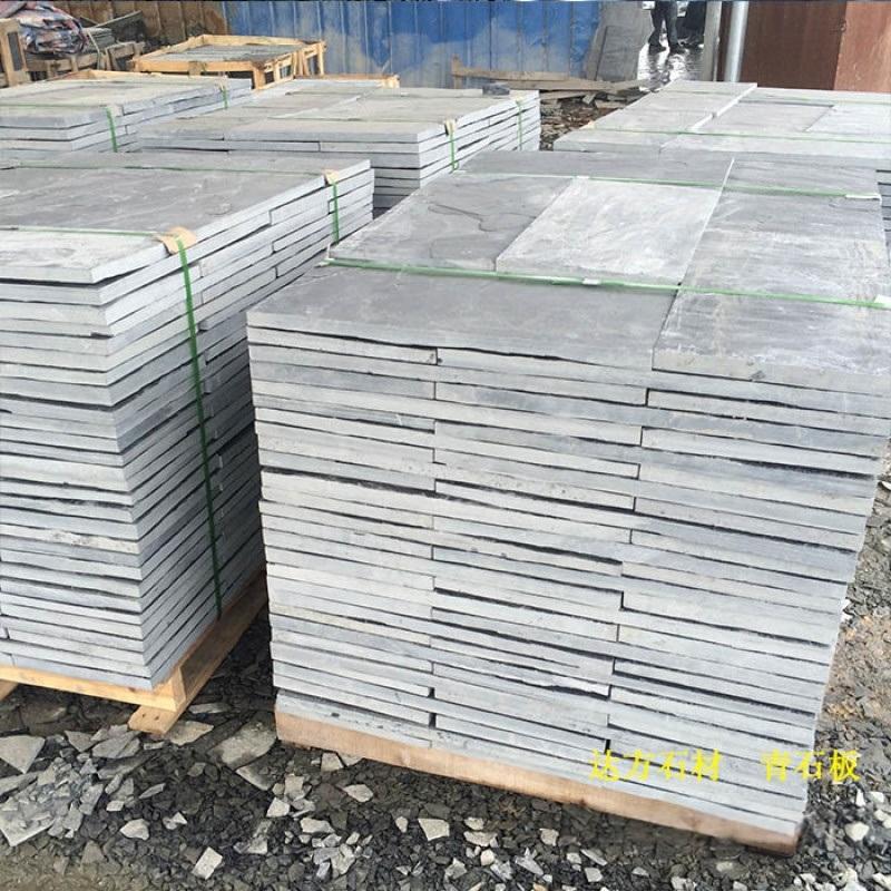 江西青石板 青石板价格 青石板尺寸 青石板规格