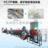 PP蛇皮袋 噸包袋清洗造粒回收