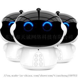 戰神小白智慧早教機器人學習玩具語音對話陪伴故事機